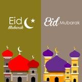 Красивая иллюстрация мечети Стоковое Изображение RF