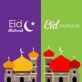 Красивая иллюстрация мечети Стоковое Изображение