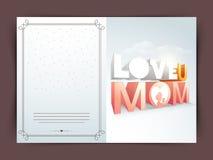 Красивая поздравительная открытка для торжества Дня матери Стоковые Изображения