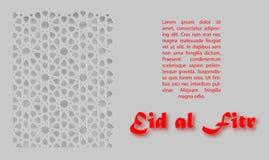 Красивая поздравительная открытка для фестиваля Eid Mubarak, восточный орнамент на серой предпосылке для торжеств Eid Mubarak Стоковое Изображение