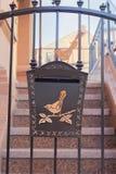 Красивая смертная казнь через повешение почтового ящика на стробе Стоковые Фото
