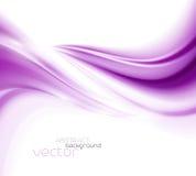 Красивая фиолетовая сатинировка Предпосылка Drapery иллюстрация штока