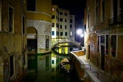 красивейшая вода улицы Стоковое Изображение RF