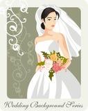 красивейшая иллюстрация невесты иллюстрация вектора