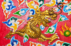 красивейшая скульптура дракона Стоковая Фотография
