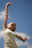 Красивейшая счастливая молодая женщина Стоковое Фото