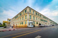 Красивейшее желтое здание Стоковое Изображение