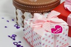 красивейший подарок коробок Стоковая Фотография