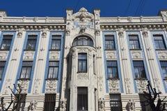 Красивое здание в Риге Стоковое Фото