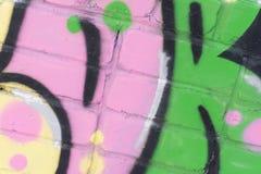 Красивое искусство улицы граффити Мода чертежа абстрактного цвета творческая на стенах города Городская современная культура Боль Стоковые Изображения RF
