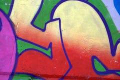 Красивое искусство улицы граффити Мода чертежа абстрактного цвета творческая на стенах города Городская современная культура Боль Стоковая Фотография RF