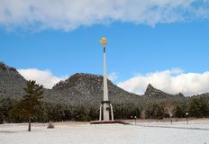 Красивое Стелла в горах Казахстана Стоковые Изображения