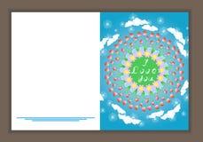 Красивые круговые украшенные цветочные узоры конструируют поздравительную открытку с словами я тебя люблю также вектор иллюстраци Стоковое фото RF