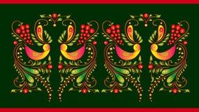 Красивые птицы цвета, изолированные на gren бесплатная иллюстрация