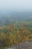 Красивый ландшафт утра в горах запас Природа Сибиря Стоковая Фотография RF