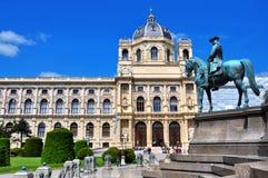 Красивый вид известной вены Museumin естественной истории музея Naturhistorisches, Австрии Стоковое Изображение