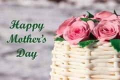 Красивый День матери поздравительной открытки стоковое фото