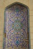 Красивый строб города Qur'an в Ширазе, Иране Стоковое Изображение