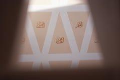 Красивый украшенный интерьер мечети Стоковые Фото