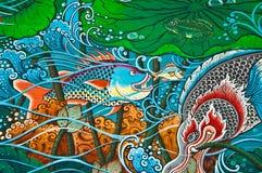краска фантазии искусства бесплатная иллюстрация
