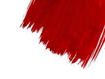 краска 01 Стоковая Фотография RF