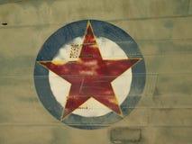 Красная звезда на самолете стоковые изображения rf