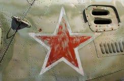 Красная звезда на советском/русском вертолете Стоковые Фото
