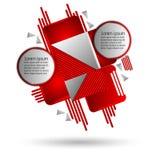 Красная и серая предпосылка абстрактного искусства с геометрическими элементами иллюстрация вектора