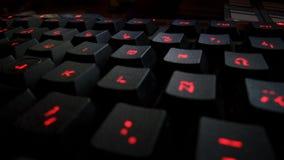 Красная клавиатура Стоковая Фотография RF