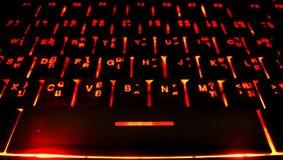 Красная клавиатура Стоковые Изображения RF
