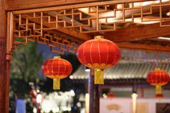 Красная ноча парка павильона фонарика-Ruzi Стоковое Изображение RF