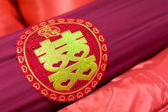 Красная подушка с текстом золота для того чтобы значить счастье и везение стоковое изображение