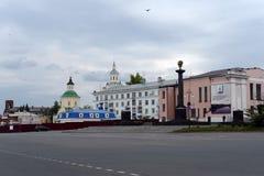 Красная площадь в городке Yelets Stela в честь совещаться название города ` воинского ` славы Стоковые Фото