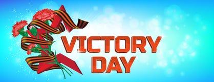 Красная советская звезда с букетом гвоздики и лента St. George к приветствию торжества национального праздника дня победы 9-ое ма стоковое изображение rf