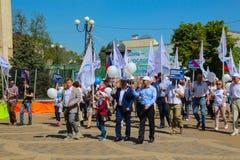 Краснодар, Россия - 1-ое мая 2017: Все-Россия People' взятие фронта s Стоковые Фотографии RF