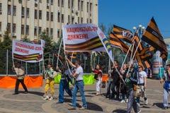Краснодар, Россия - 1-ое мая 2017: Животики национально-освободительного движения стоковое изображение