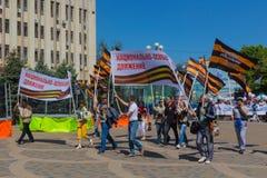 Краснодар, Россия - 1-ое мая 2017: Животики национально-освободительного движения Стоковое Фото