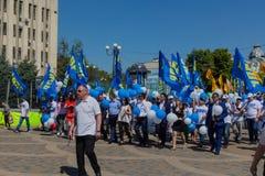 Краснодар, Россия - 1-ое мая 2017: Либеральная Демократическая партия Руси Стоковое Фото