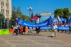 Краснодар, Россия - 1-ое мая 2017: ' Объединенное Russia' партия принимает участие Стоковые Фото