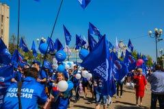 Краснодар, Россия - 1-ое мая 2017: ' Объединенное Russia' партия принимает участие Стоковые Фотографии RF