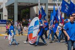 Краснодар, Россия - 1-ое мая 2017: ' Объединенное Russia' политическая партия Стоковое фото RF