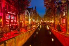 Красное заречье в Амстердам стоковые фотографии rf