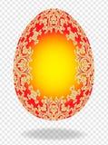 Красное золотое покрашенное пасхальное яйцо с картиной лилий и место для текста 3d иллюстрация штока