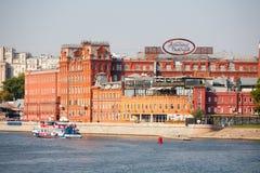 Красное здание фабрики кондитерскаи в октябре Стоковая Фотография