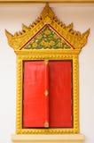 красное окно Стоковые Фотографии RF