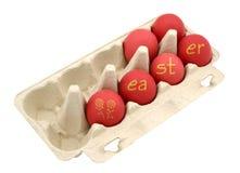 Красные пасхальные яйца Стоковое Изображение