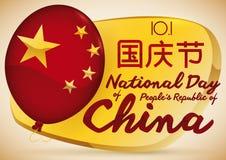 Красный воздушный шар с звездами с золотым знаком на китайский национальный праздник, иллюстрация вектора иллюстрация вектора