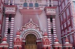 Красный город Шри-Ланка Коломбо мечети стоковое фото rf
