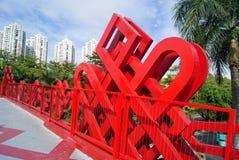 Красный декоративный ландшафт стоковые изображения
