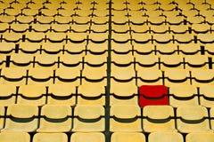 красный желтый цвет места Стоковое Изображение RF